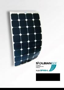 Solbian SP 100